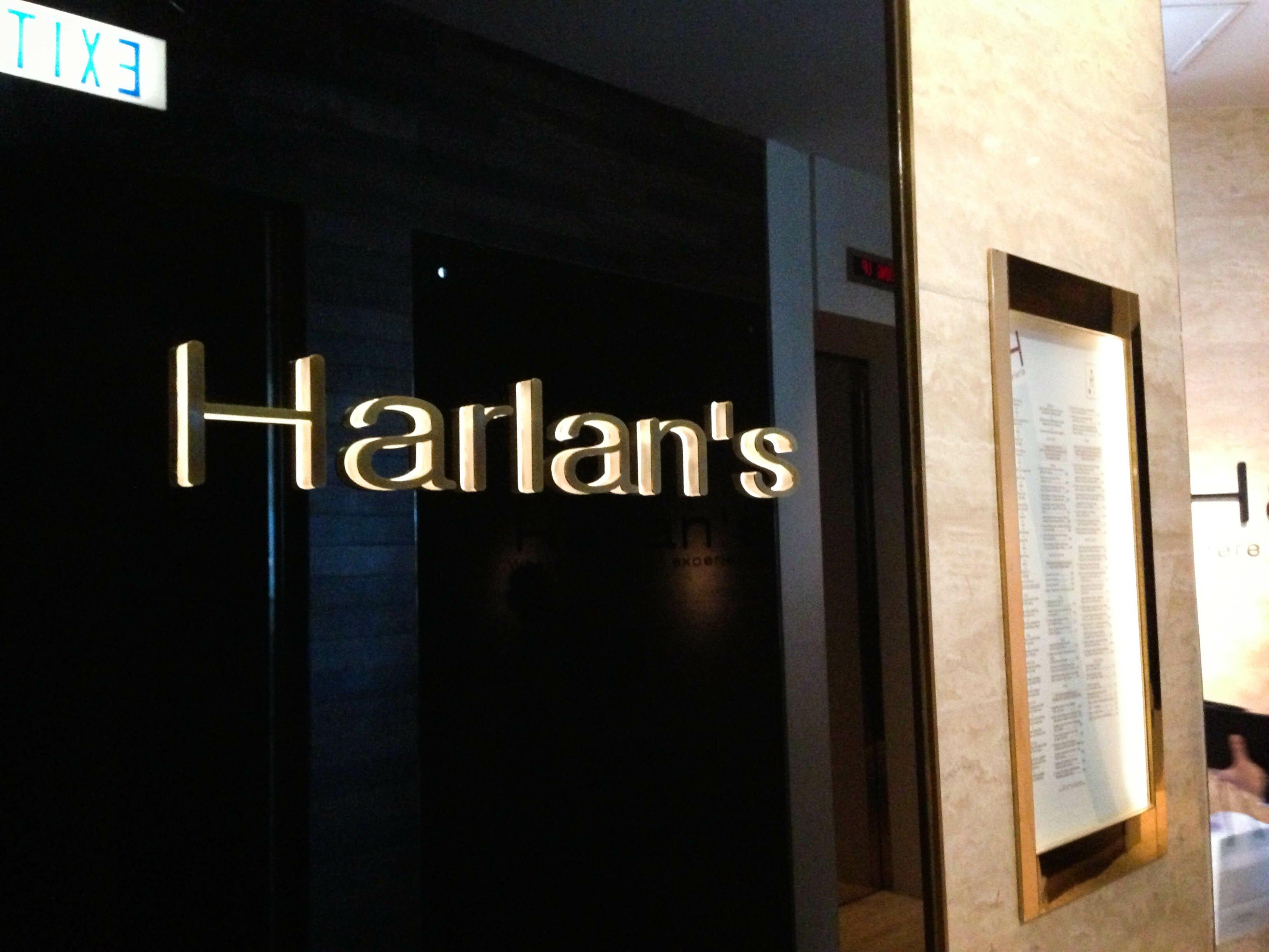 Hong Kong Travels: Harlan's